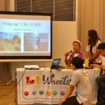 【Wheelog!イベント】浅草で人生初プレゼンテーションしました!